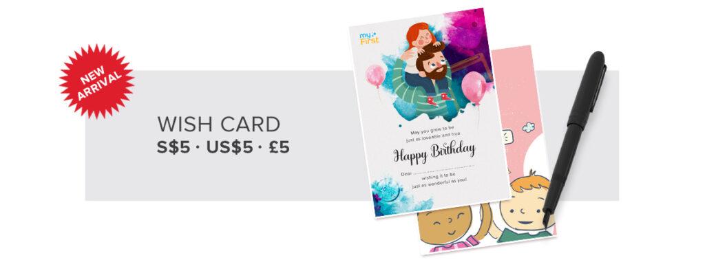 myFirst Wish Card
